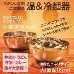 冷麺器メイン