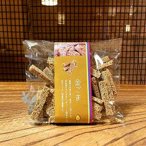 イナンソル 金ごまカンジョン 袋入 120g★韓国 伝統菓子 砂糖不使用 無添加 健康菓子 ヘルシー 金ゴマ、バターピーナッツ、カボチャの種、ヒマワリの種、フルーツソース いなんそる イナン