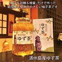 《ランキング1位獲得!》韓国済州島ゆず茶 1kg ガラス瓶入★ゆず ユジャチャ 柚子の名産地 済州島産 トルハルバン 徳山…