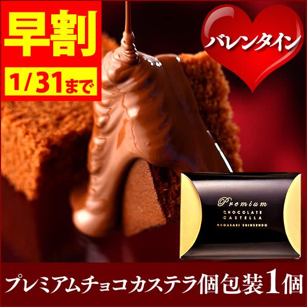 【バレンタイン】【早割】【義理チョコ】ゴールドボックス VDT8