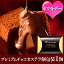 ホワイトデー お菓子 ゴールドボックス WDT8 【あす楽】【 スイーツ 会社 義理 大量 プチギフト チョコレート カステラ 】