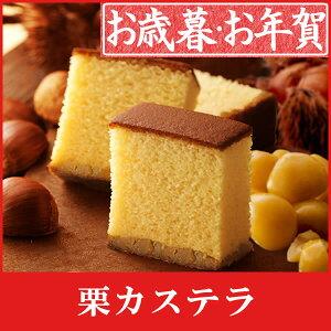 スペシャル マロン カステラ 0.6号 [ 栗 栗菓子...