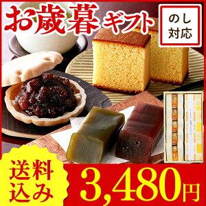 お歳暮 スイーツ お菓子 詰め合わせ 長崎カステラ 月...