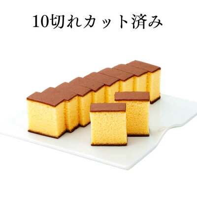 敬老の日カステラ0.5号[お菓子和菓子ギフトプレゼント]KRMH