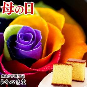 母の日[ギフトお菓子高級]カステラダイヤモンドローズセット[プリザーブドフラワー花花とスイーツ誕生日プレゼントメッセージ]hn500MD77