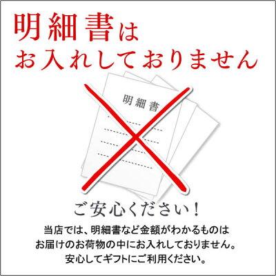 お中元プレゼントスイーツ長崎カステラ宝SGT8