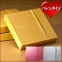 バレンタイン 義理チョコ チョコレート カステラ 個包装 4個 [大量 会社 チョコ 職場 おもしろ バレンタインチョコ おすすめ プチギフ…
