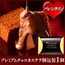 バレンタイン 義理チョコ チョコレート ゴールドボックス 個包装 [ホワイトデー お返し 義理 ギフト 大量 会社 職場 おもしろ おすすめ…