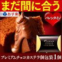 バレンタイン 義理チョコ チョコレート ゴールドボックス 個包装 [バレンタインチョコ 大量 会社 職場 おもしろ おすすめ お菓子 会社…