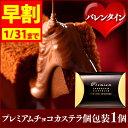 バレンタイン 義理チョコ 早割 チョコレート ゴールドボックス 個包装 [ バレンタインチョコ 大量 会社 職場 おもしろ おすすめ プチギ…