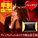 バレンタイン 義理チョコ 早割 ゴールドボックス 個包装 [大量 会社 職場 おもしろ バレンタインチョコ おすすめ プチギフト お菓子 会…