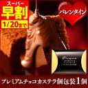 バレンタイン 義理チョコ 早割 チョコレート ゴールドボックス 個包装 [大量 会社 職場 おもしろ バレンタインチョコ おすすめ プチギ…