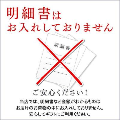 バレンタインプレミアムストロベリーorチョコカステラ0.5号WDTP【あす楽】