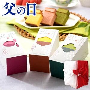 [父の日 お菓子 スイーツ ギフト プレゼント] 長崎カステラ 0.3号 2本 紅白風呂敷包み [和菓子 誕生日 贈り物 詰合せ セット 小分け プレゼント 焼き菓子 メッセージカード お土産 帰省土産 手