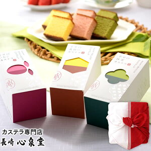 [お菓子 スイーツ ギフト プレゼント] 長崎カステラ 0.3号 2本 紅白風呂敷包み [和菓子 誕生日 贈り物 詰合せ セット 小分け プレゼント 焼き菓子 メッセージカード お土産 帰省土産 手土産 挨