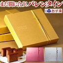 【あす楽】バレンタイン チョコレート カステラ 個包装 4個 [ギフト お菓子 チョコ 子供 ホワイトデー お返し 義理 大量 会社 職場 お…