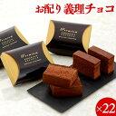 バレンタイン 義理チョコ ゴールドボックス 個包装 22個 [大量 会社 チョコレート 職場 おもしろ バレンタインチョコ おすすめ プチギ…