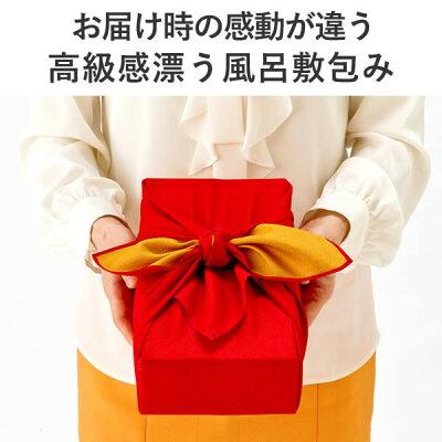 お歳暮ギフト[和菓子プレゼントスイーツカステラお菓子送料無料ランキング食べ物ギフトセット詰め合わせ誕生日常温日持ち日付指定可能]あけぼのWGTP