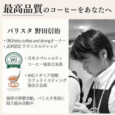 お中元コーヒーボトル2本[アイスコーヒー詰め合わせギフトセット手土産お取り寄せグルメ日持ち高級帰省土産お土産常温]FD5Z