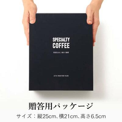 お中元コーヒーボトル3本[アイスコーヒーカフェオレベース詰め合わせギフトセット手土産お取り寄せグルメ日持ち高級帰省土産お土産常温]SGDX