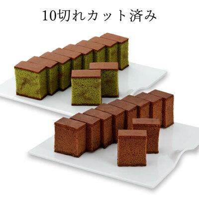 【バレンタイン解体セール】チョコカステラ抹茶チョコカステラ0.5号6本送料無料SLT500x6