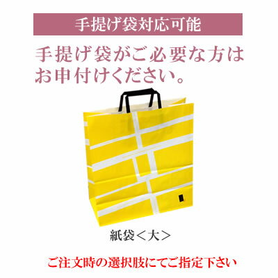 0.6号×5種類カステラ詰合せ【楽ギフ_包装】長崎心泉堂【RCP】