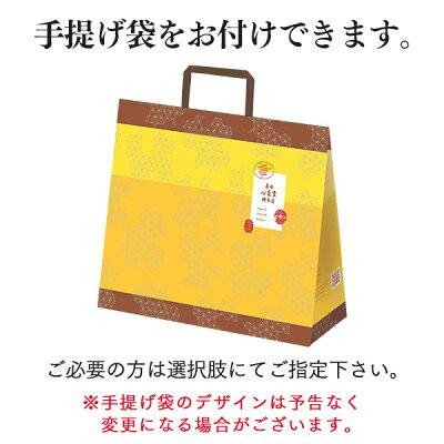 カットカステラ0.6号3本【楽ギフ_包装】長崎心泉堂【RCPmar4】