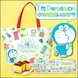 Doraemon x Hello Kitty happy yellow sponge cake 0.6 degree