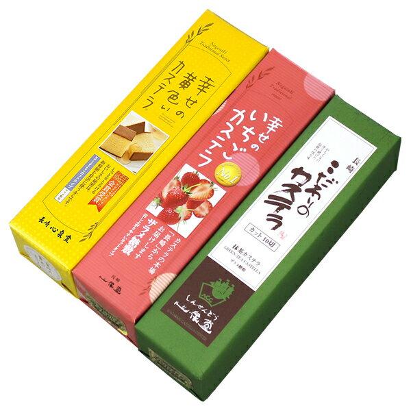 【お菓子 ギフト 内祝い】 長崎カステラ 0.6号3本 【スイーツ 抹茶】 T600x3