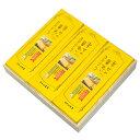幸せの黄色いカステラ 1号3本<木箱入りセット包装> T100x3