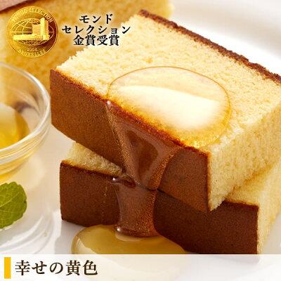 お菓子スイーツシャトンリーブルWDW2【ハローキティキティちゃんコラボ】