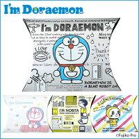 ドラえもん I'm Doraemo...