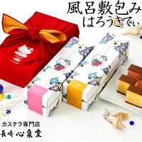 [ハローキティ プレゼント お菓子...