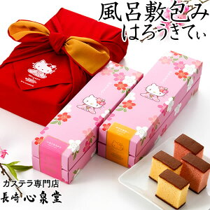 [母の日 ギフト かわいい お菓子 プチギフト スイーツ] ハローキティ 春 桜 さくら はんなりきてぃ 長崎カステラ 2本 風呂敷包み セット MD-TC00