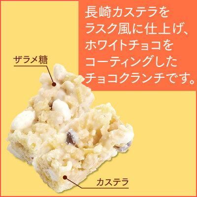 ハローキティ和風缶入りカステラクランチと幸せの黄色いカステラ【ホワイトデー】