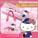 Kitty sks cart 01