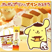 【お菓子 かわいい ギフト スイー...