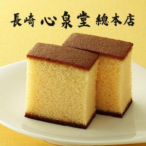 幸せの黄色いカステラ0.6号【あす楽】 [お菓子 ギフ...