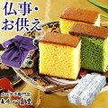 【お彼岸・法事に】お供え用!日持ちする和菓子のおすすめは?