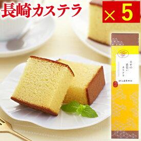 【30%ポイントバック】幸せの黄色いカステラ 0.6号 5本 SL T600x5