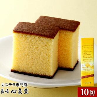 Premium cheese sponge cake 0.6 of Nagasaki mind springs ☆
