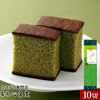 堅持綠色茶哦 0.6 號