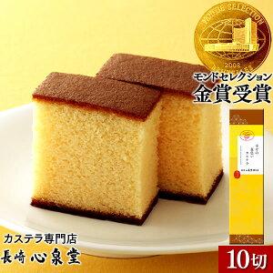 [お菓子 ギフト] 幸せの黄色いカステラ 0.6号 [...