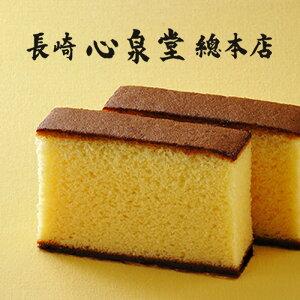 [お菓子 ギフト] 幸せの黄色いカステラ 1号 [お土...
