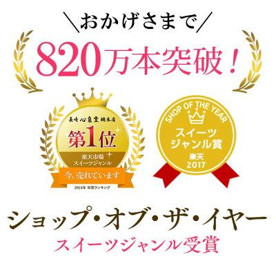 プチギフトお菓子幸せの黄色いカステラ個包装BOXTK21退職お礼お世話になりました300円以下