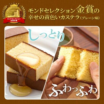 プチギフトお菓子幸せの黄色いカステラ個包装BOXTK21退職お礼お世話になりました300円以下焼き菓子