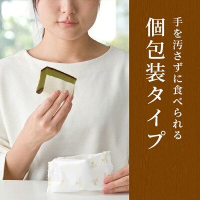 抹茶カステラ個包装BOXプチギフトTK22