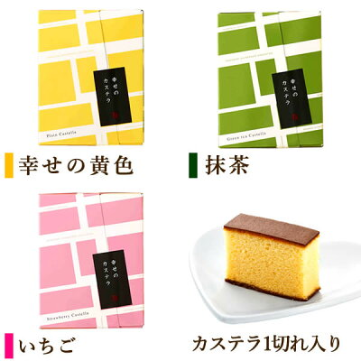 長崎カステラ個包装6個プチギフトセット【内祝いお菓子お返し】TK27