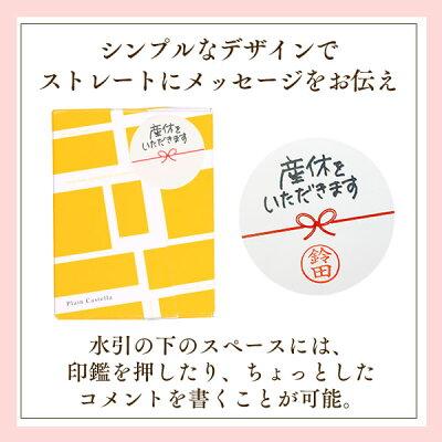 幸せの黄色いカステラ個包装BOXプチギフトTK21退職お礼お菓子お世話になりました300円以下