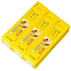 幸せの黄色いカステラ0.6号3本 SL T600x3